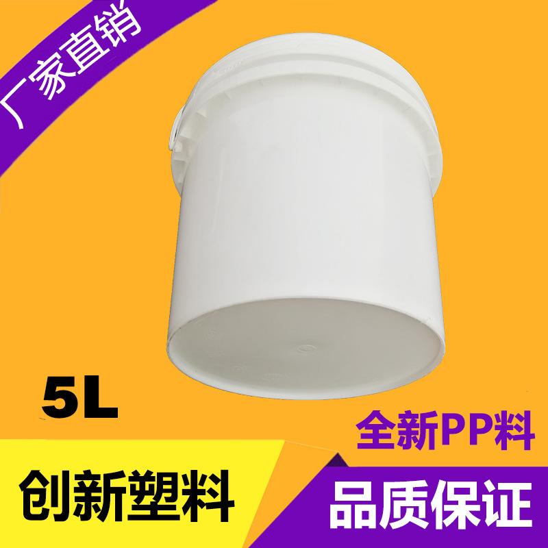 乳胶漆包装桶_5L塑料广口桶 pp料圆形塑料桶 防冻液桶厂家直销